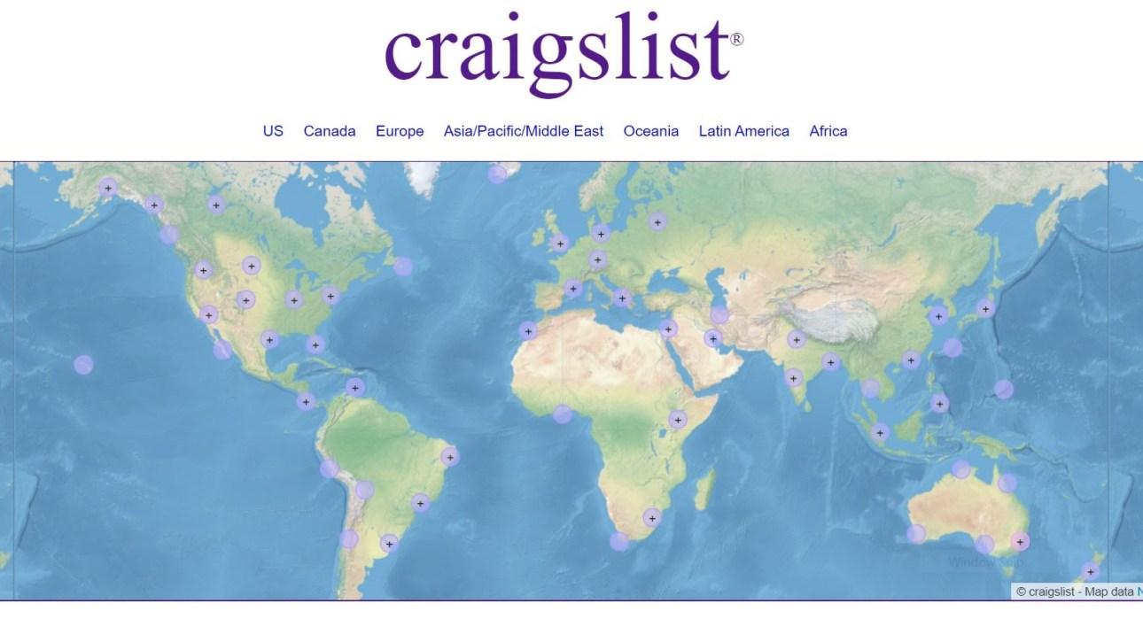 Домашняя страница Craigslist - Продажа телефонов