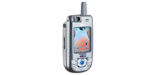 LG A7150 1