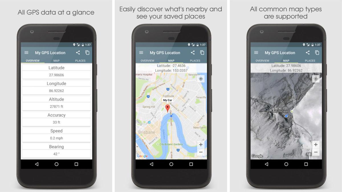 Скриншот моего местоположения GPS