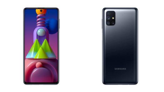 Samsung Galaxy M51 official