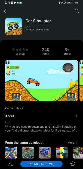 Страница приложения