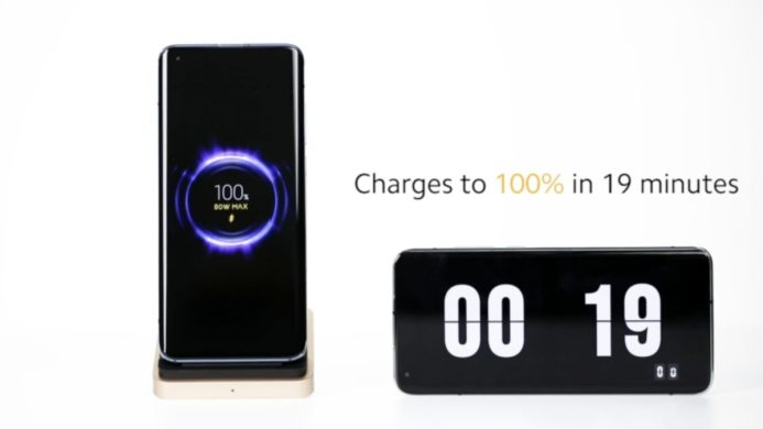 Xiaomi introduces 80W wireless charging: Go from 0% to 100% in 19 mins