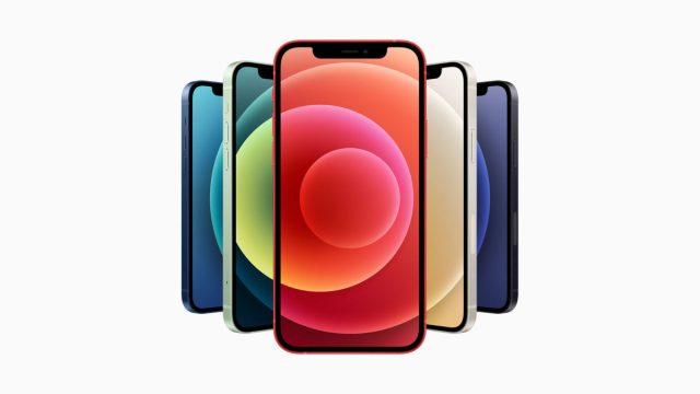 яблоко iphone 12