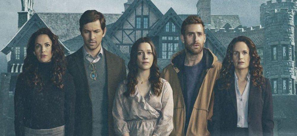 Hill House Netflix adventure series