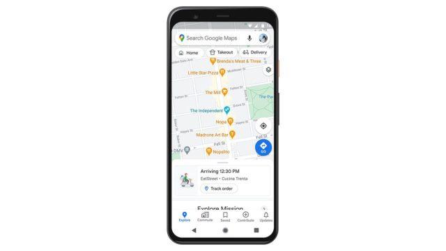 google maps отслеживание доставки еды