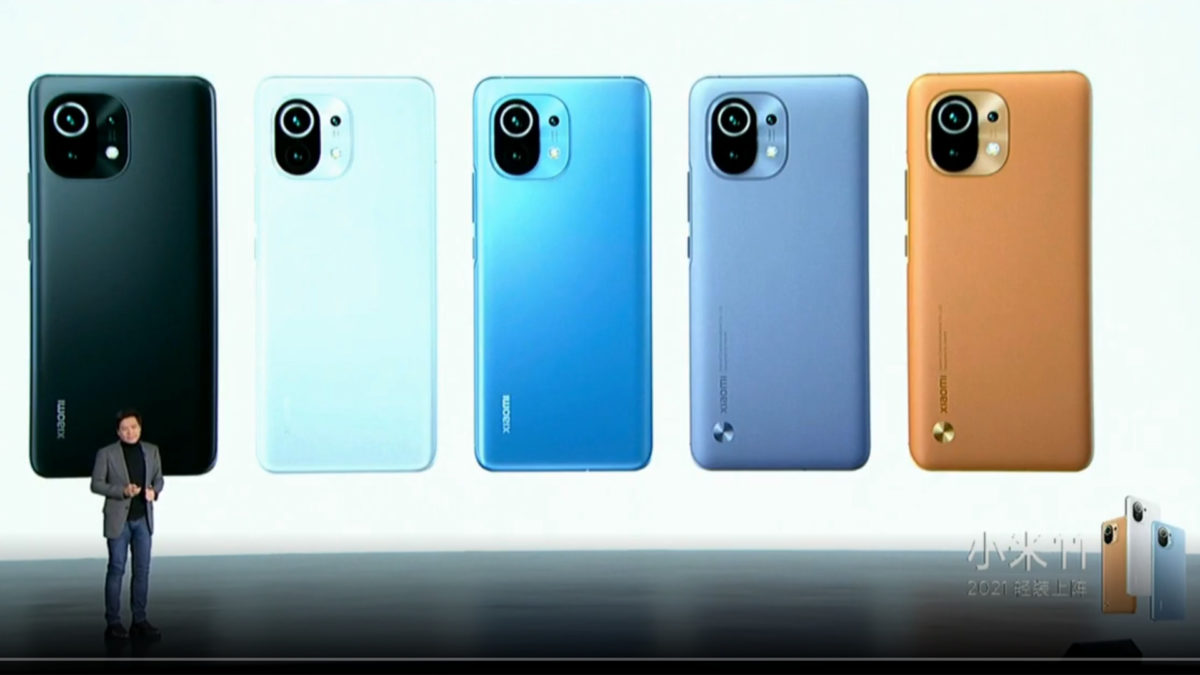 Xiaomi Mi 11 colorways