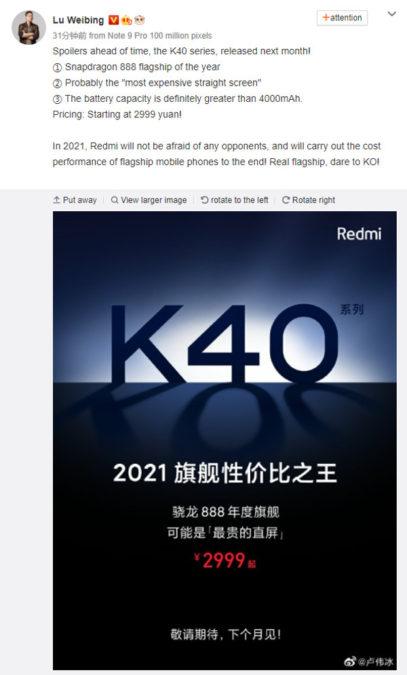 Lu Weibing Weibo Redmi K40