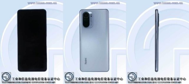 Redmi K40 series TENAA composite