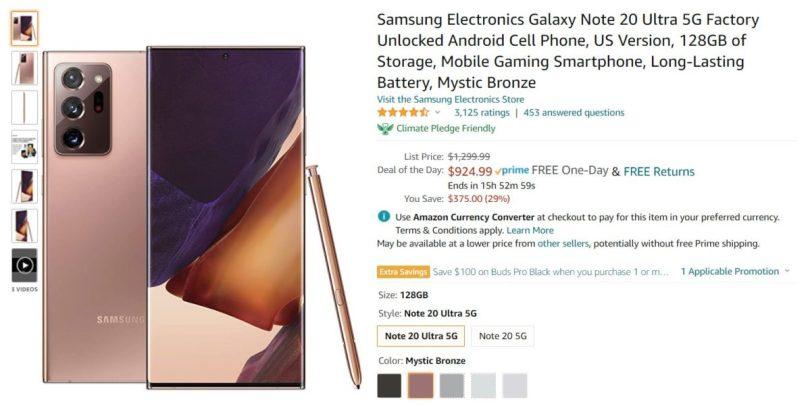 Samsung Galaxy Note 20 Ultra Amazon Deal