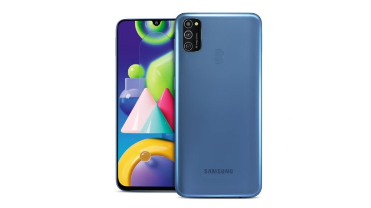 Samsung Galaxy M21 official 1