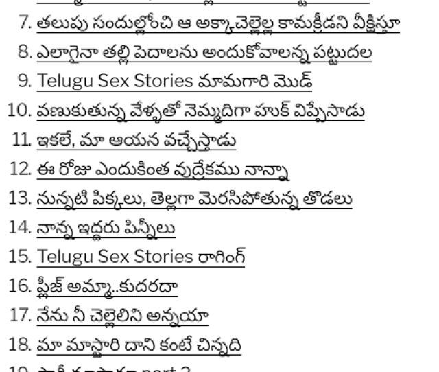 Hot Stories Telugu Screenshot 4