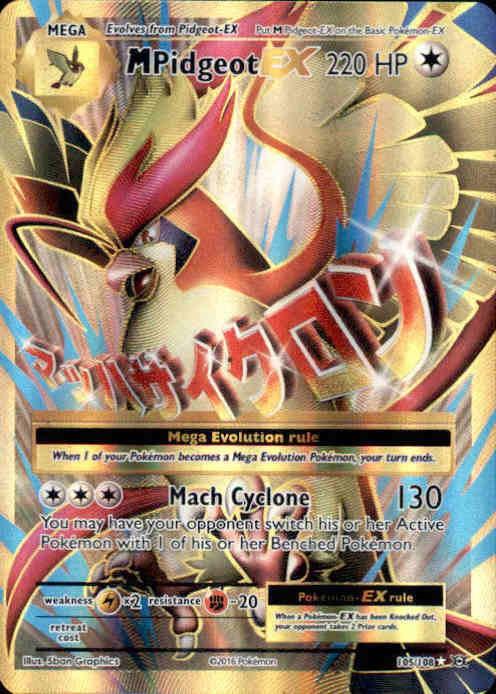 Y And X Evolutions Pokemon