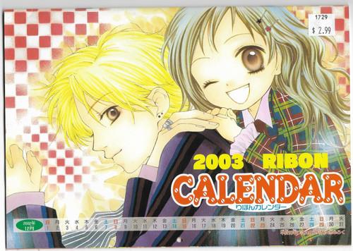 Ribon 2003 Calendar