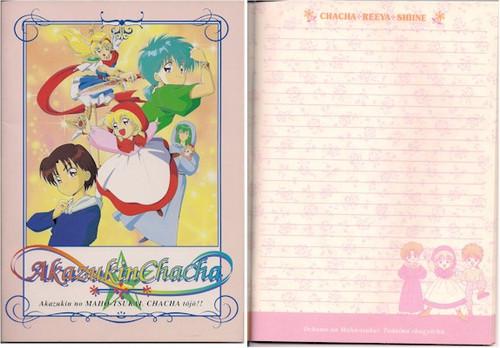 Akazukin ChaCha Notebook