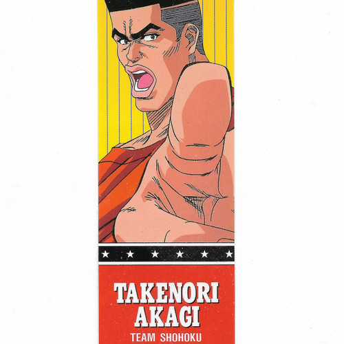 Slam Dunk Takenori Akagi Bookmark Sticker