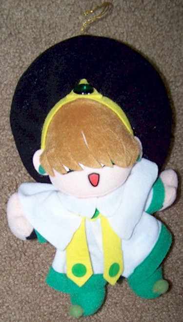 Magic Knight Rayearth Ascot Plush