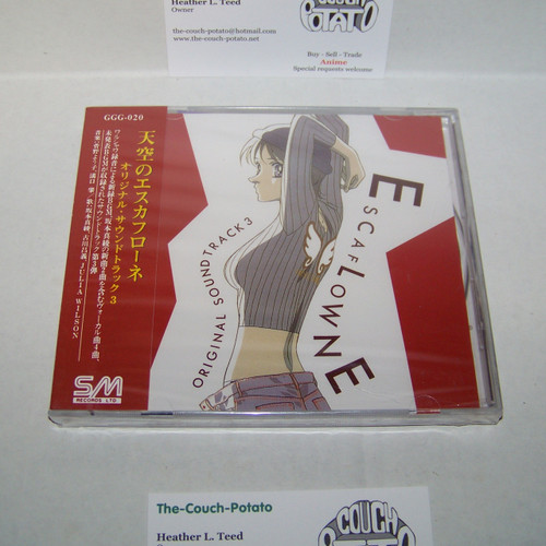 Escaflowne Soundtrack 3