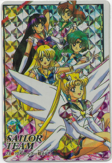 Sailor Moon Stars - 23 - Sailor Team Sticker Card