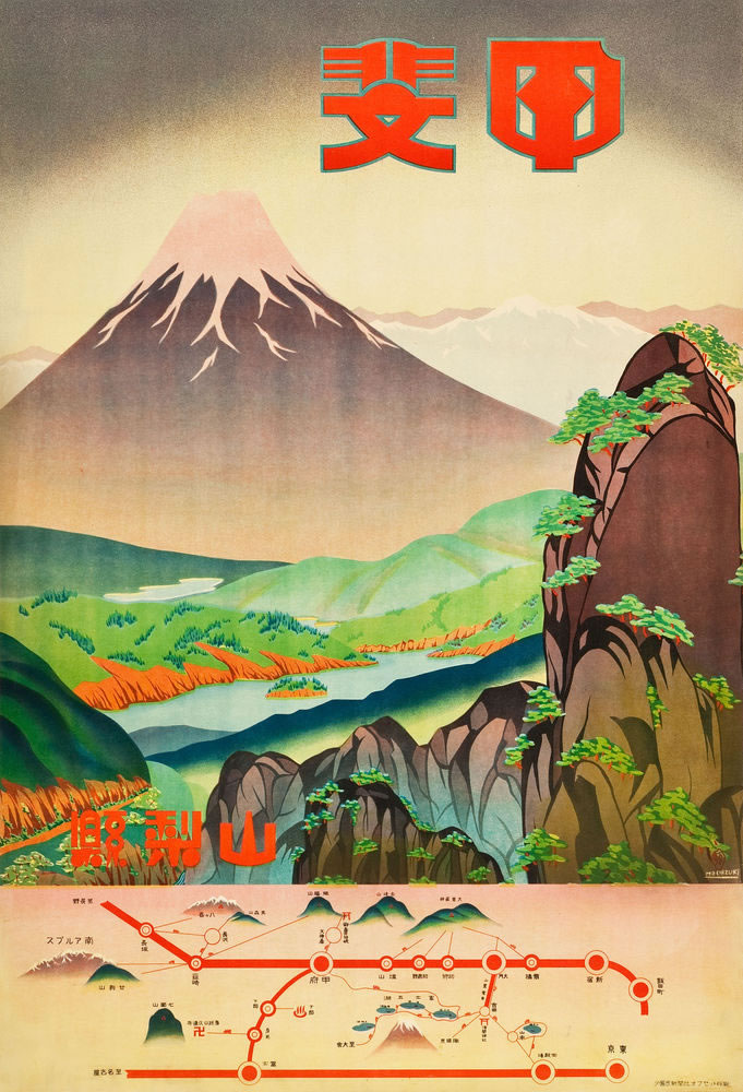 vintage 1930s japanese posters