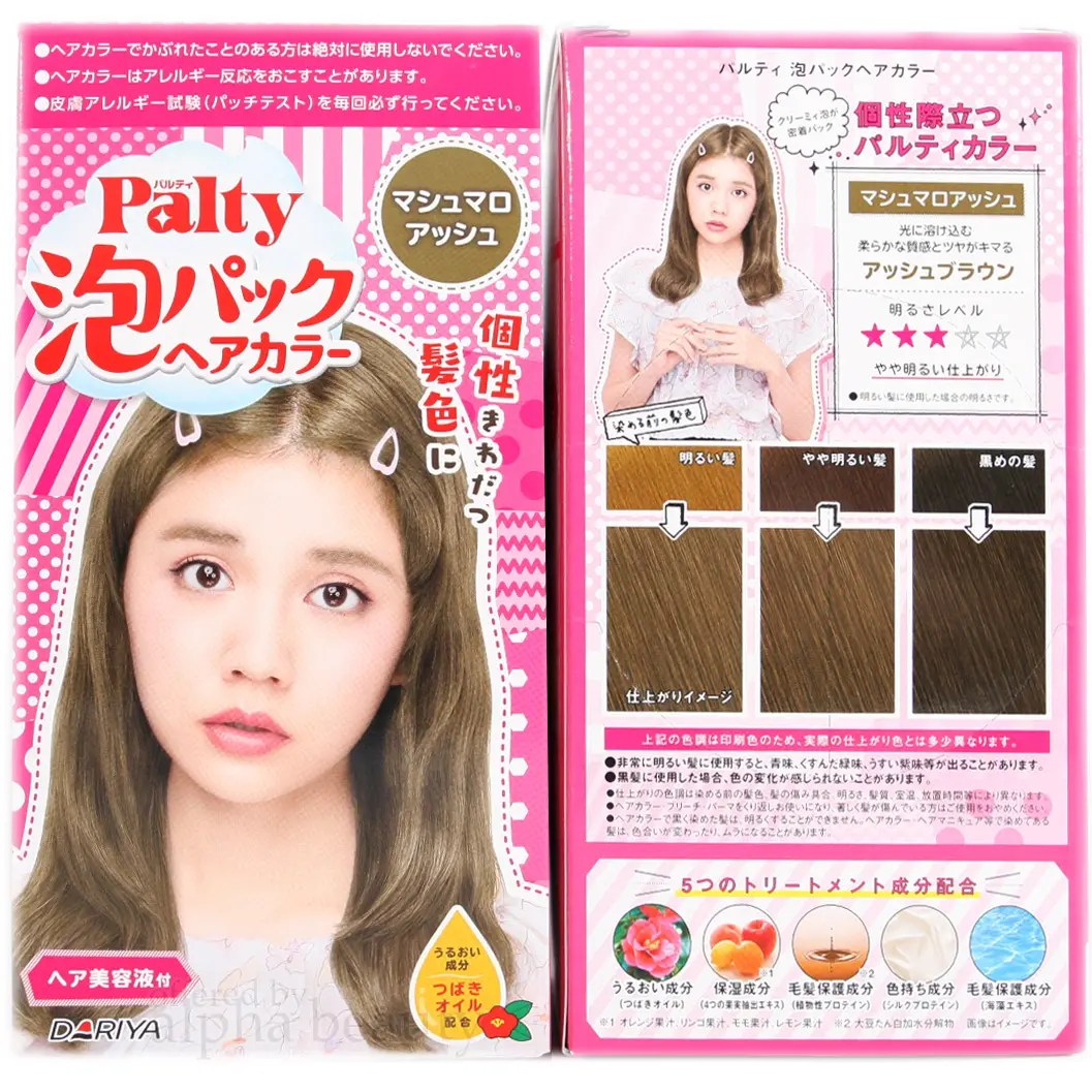 Kool aid hair color chart images free any chart examples palty hair color chart choice image free any chart examples kool aid hair dye color chart nvjuhfo Choice Image
