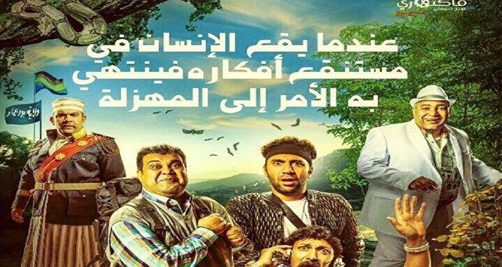 أشهر الأفلام المصرية الممنوعة من العرض Sputnik Arabic