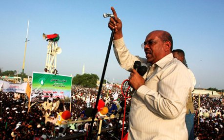 Image result for Sudan protest hub: Bashir appoints defence minister new first VP