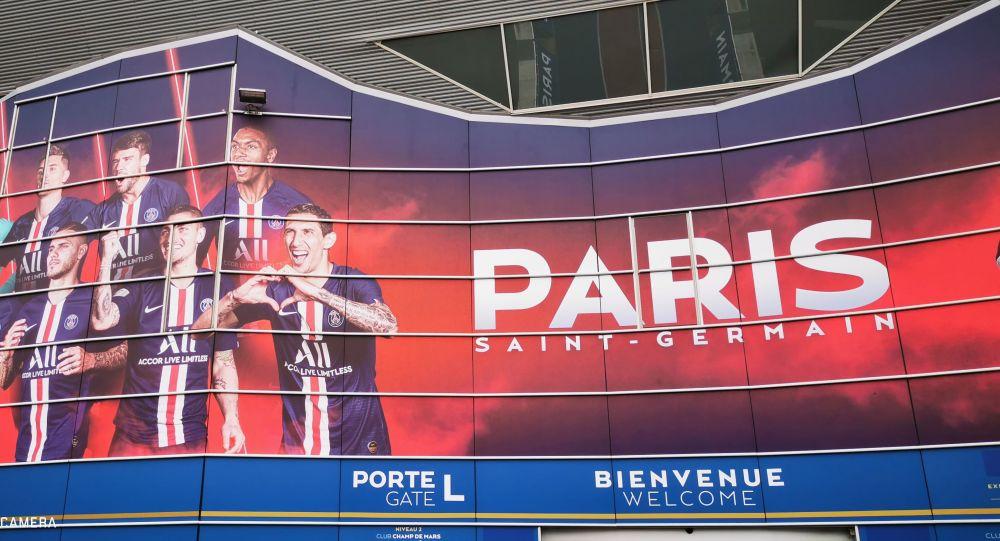 Des supporters du PSG publient une photo d'une banderole injurieuse avant PSG-OM