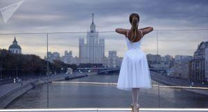 Journée du ballet: Sputnik présente une exposition photo au Conseil de l'Europe à Strasbourg