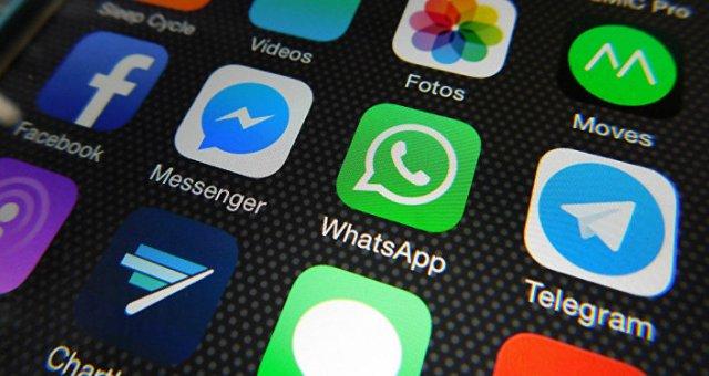 Des messageries Whatsapp, Facebook Messenger, Telegram, Messages