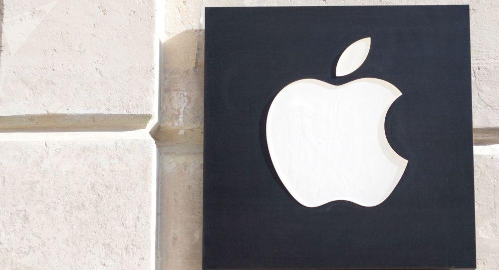 Apple ne dévoile pas de nouvel iPhone lors de sa présentation, une première