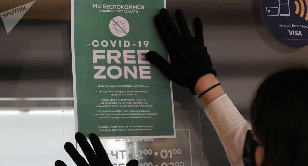 Moscou va rendre ses restaurants accessibles aux seuls vaccinés ou ayant des anticorps
