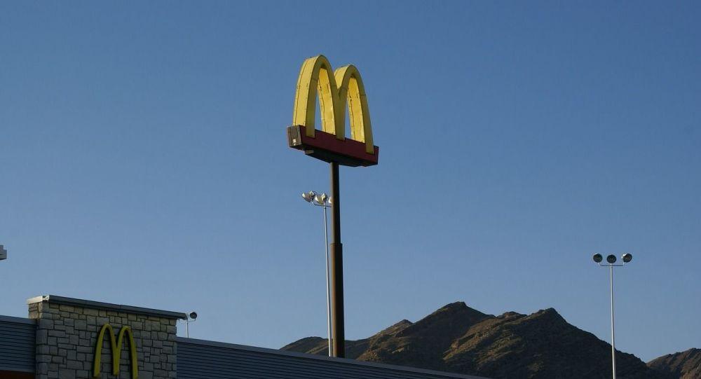 Voici le nouveau type de McDonald's pour prévenir la propagation du Covid-19 - vidéo
