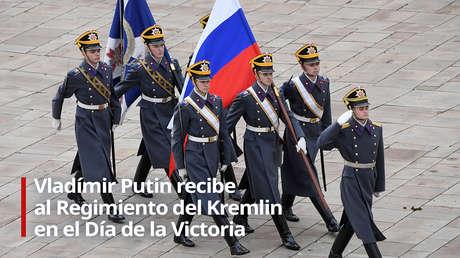VIDEO: Putin recibe al Regimiento del Kremlin en el Día de la Victoria