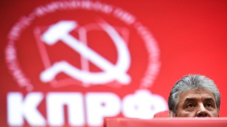 Pavel Grudinin at the 17th Communist Party Convention where delegates approved his nomination for the 2018 presidential election. © Vladimir Astapkovich