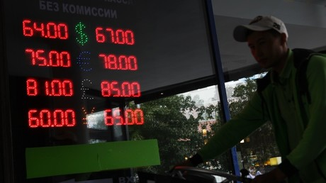 The Euro, US dollar, pound sterling and yen exchange rate to the ruble © Valeriy Melnikov