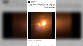 At least 20 killed after fuel tanker explodes in northern Lebanon, sparking fire (VIDEO)