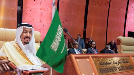 Le roi Salmane à Dhahran le 15 avril 2018