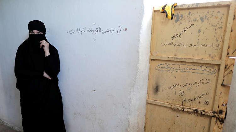 حكم بالإعدام على شقيقة زعيم القاعدة السابق في العراق