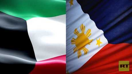 العلمان الفلبيني والكويتي