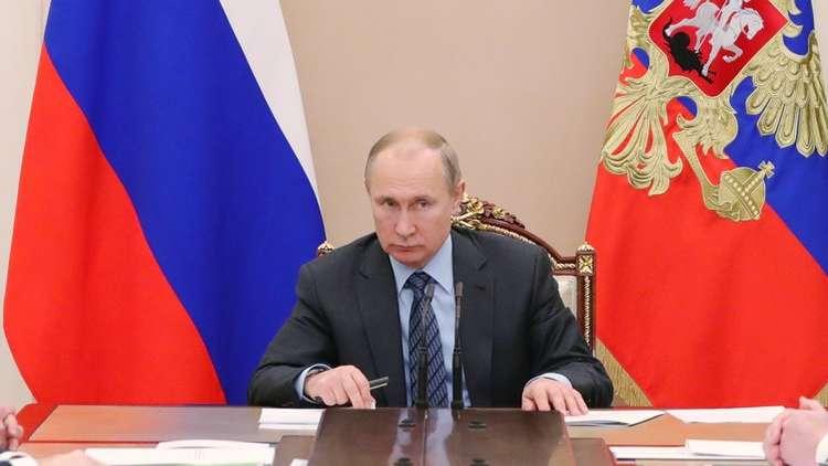 بوتين يقيل 9 جنرالات في أجهزة الأمن الروسية