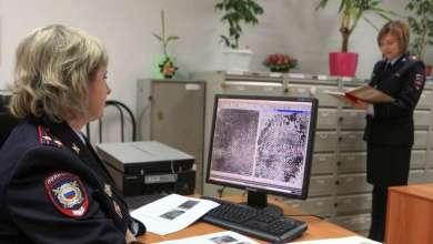 الداخلية الروسية تطور جهازا قادرا على فضح تسجيلات الفيديو المعرضة للتعديل 8