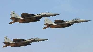 التحالف العربي يعلن عن عملية عسكرية العلو صنعاء 19