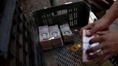 كاراكاس تتهم المعارضة بسرقة أكثر من ثلاثون مليار دولار من حسابات الحكومة 14