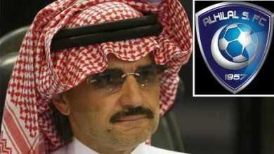 """الوليد بن طلال يضع شرطا أيد شراء """"الهلال"""" السعودي وتحويله للعالمية (فيديو) 8"""