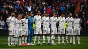 14 لاعبا يرحلون عن ريال مدريد