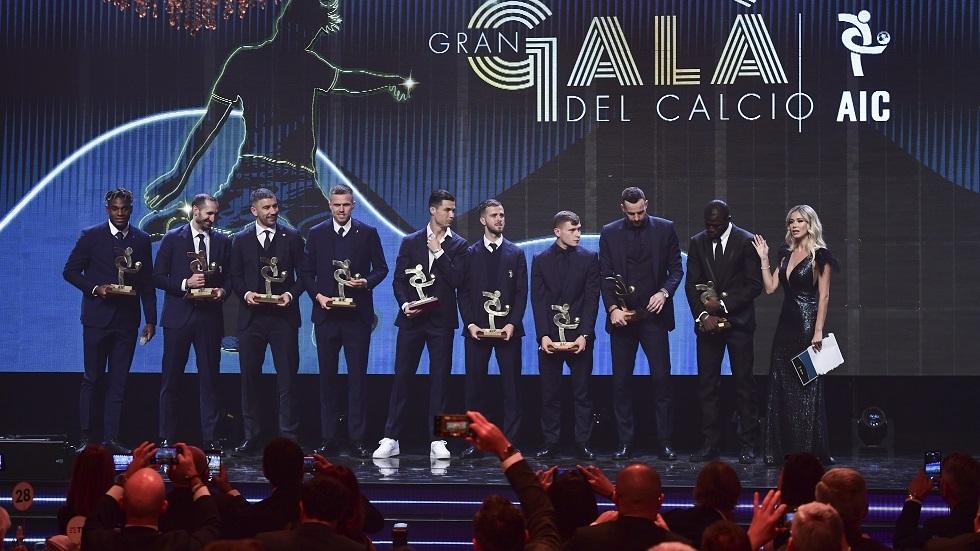 رونالدو يتوج بجائزة أفضل لاعب في الدوري الإيطالي
