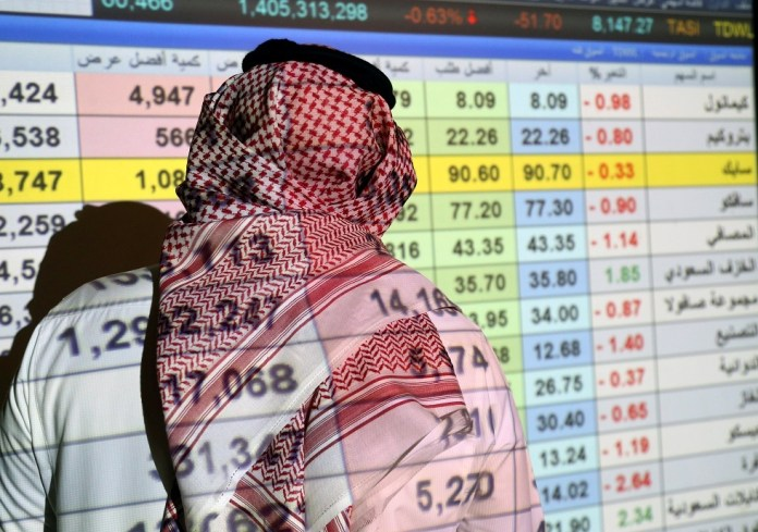 The Saudi stock market recorded a sharp decline and stopped trading on the Kuwait Stock Exchange