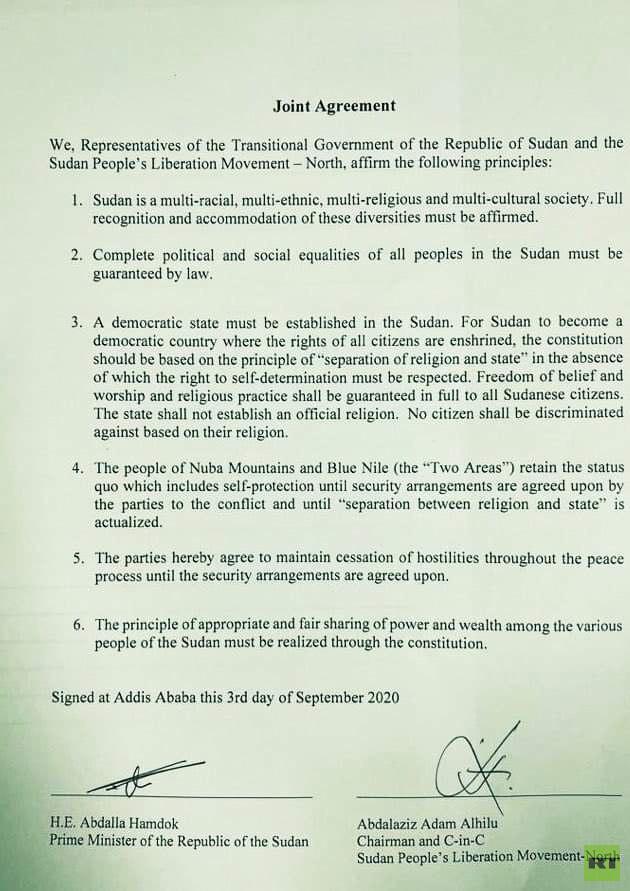رئيس الوزراء السوداني يوقع على اتفاق يفصل الدين عن الدولة ويضمن حرية الضمير والمعتقد