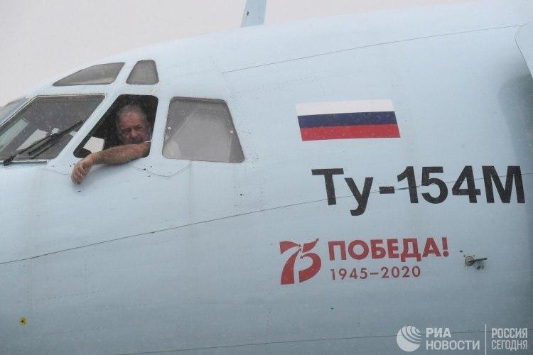آخر طائرة وآخر رحلة..