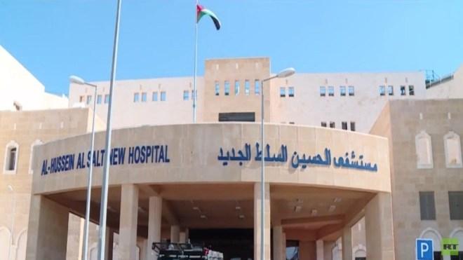 8 وفيات جراء انقطاع الأوكسجين بمشفى بالأردن #RT_Arabic